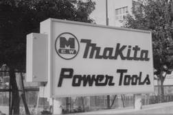 Продукция компании MAKITA